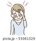 頭痛 女性 イラスト 55061329