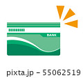 通帳 銀行 アイコン 55062519