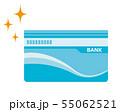 通帳 銀行 アイコン 55062521