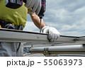 エクステリア 屋根作業 55063973