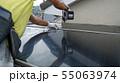 エクステリア 屋根作業 55063974