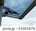 エクステリア 屋根作業 55063976