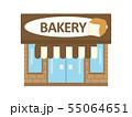 パン屋 55064651
