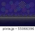 花火 55066396