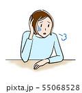 ため息をつく女性 55068528