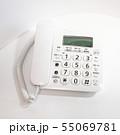 電話 55069781