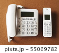 電話 55069782