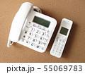 電話 55069783