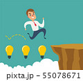 Business man jumping over cliff gap. Concept of business risk and success. 55078671