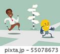 black african american businessman run after idea bulb through the crossroad. 55078673