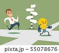 businessman run after idea bulb through the crossroad. 55078676