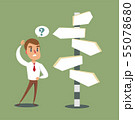 Businessman standing at cross road confused by direction signs. Choices and decision concept. 55078680