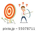 Blindfolded businessman shooting arrow. 55078711