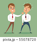 Businessman fighting against another businessman. Business competition concept. 55078720
