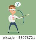 Blindfolded businessman shooting arrow. 55078721