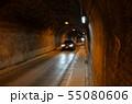 トンネル 55080606