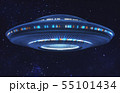 Unidentified Flying Object Space Clipping Path 55101434