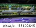 飛行機 55102845