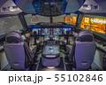 飛行機 55102846
