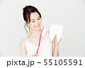 デンタル ホワイトニング オーラルケア ビューティー 女性 若い女性 美容 55105591