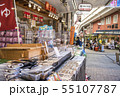 【熱海 平和通り商店街】   55107787