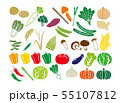 野菜アイコンセット 55107812