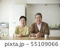 夫婦 家族 祖父の写真 55109066