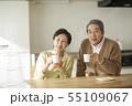 夫婦 人物 祖母の写真 55109067
