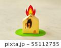 火事 火災 家 出火 55112735