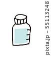 シロップ剤 55113248