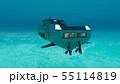 潜水艦 55114819