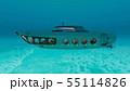 潜水艦 55114826
