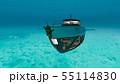 潜水艦 55114830