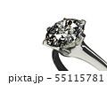 ダイヤモンドの指輪, リング 55115781