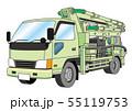 コンクリートポンプ車 55119753
