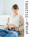 女性 妊婦 赤ちゃんの写真 55120061