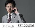 男性 ビジネスマン 人物の写真 55122836