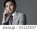 男性 ビジネスマン 人物の写真 55122837