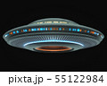 Unidentified Flying Object Space Clipping Path 55122984