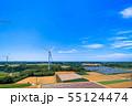 高台に並ぶクリーンエネルギー風力発電 55124474
