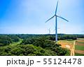 高台に並ぶクリーンエネルギー風力発電 55124478