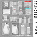 Collection of polypropylene plastic packaging - 55124511
