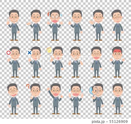 スーツ 会社員 男性サラリーマン 中年 中高年 おじさん 表情 感情 セット 55126909