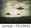 Antique Unidentified Flying Object 55128002