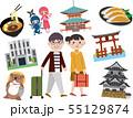 滋賀 観光 旅行 スポット 55129874
