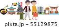 滋賀 観光 旅行 スポット 55129875