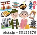 滋賀 観光 旅行 スポット 55129876