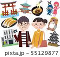 滋賀 観光 旅行 スポット 55129877