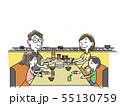 回転寿司と家族 55130759