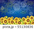 花火と向日葵 55130836